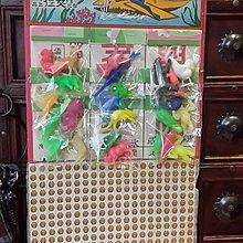【五六年級童樂會】 早期絕版懷舊童玩  早期塑膠動物抽當吊組