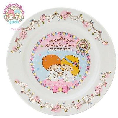 東京家族 雙子星 精美陶瓷盤 蝴蝶結 40週年紀念