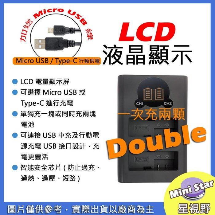 星視野 CANON LPE6 LPE6N USB 充電器 EOS R 80D 5D4