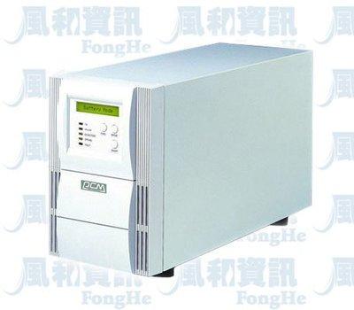 科風先鋒系列 VGD-1000 1000VA/700W 智能型液晶顯示在線式不斷電系統(110V)【風和資訊】