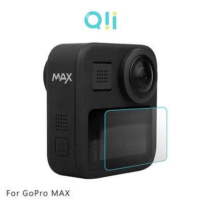 【妮可3C】Qii GoPro MAX 玻璃貼(螢幕)(兩片裝)