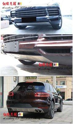 保時捷 PORSCHE MACAN 前後護板 不鏽鋼 (前護板 後護板 )E3 S GTS TURBO