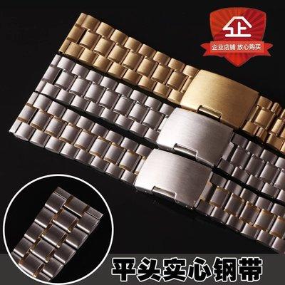 【尋寶圖】現貨!手錶配件錶帶小米五珠鋼帶 不銹鋼 實心剛帶 平頭鋼表鏈  20mm男士金色表鏈67181