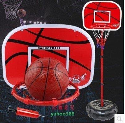 美學102兒童室內室外籃球投籃 兒童籃球架可升降架子 寶寶玩具戶外玩具球3❖8237