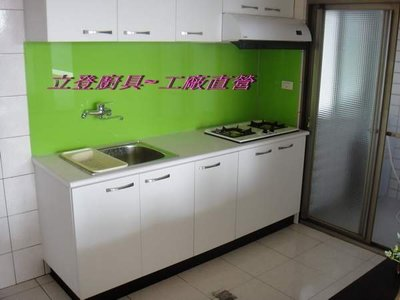 立登系統廚具~[一字型廚櫃210公分]*美耐板檯面*v313門板*[含兩機]*免費估價*工廠直營*