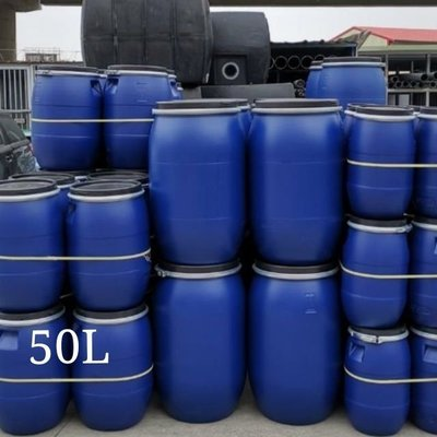 200L無鐵圈~30L 台製 藍色密封桶 塑膠桶 化學桶 耐酸桶 密封桶 運輸桶 堆肥桶 廚餘桶 儲水桶