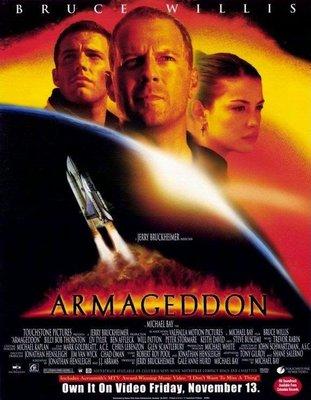 世界末日-Armageddon (1998)原版電影海報