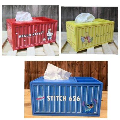 正版 迪士尼史迪奇 維尼 kitty 貨櫃面紙雙格盒 木盒 收納盒