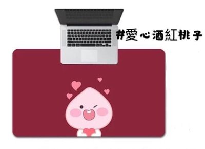 韓國 Kakao Friends 萊恩 屁桃 3款 滑鼠墊  防滑 桌墊 辦公室療癒 必備 600x300mm 現貨