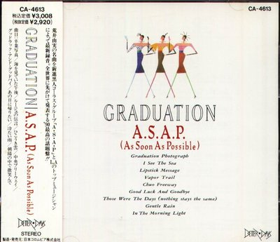 八八 - A.S.A.P Graduation 日版 CD ASAP As Soon As Possible OBI