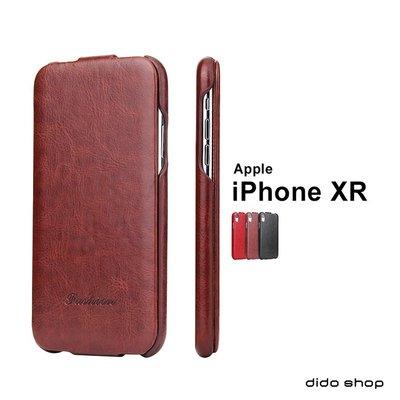 iPhone XR 上掀蓋式手機皮套 手機殼 (FS063)【預購】