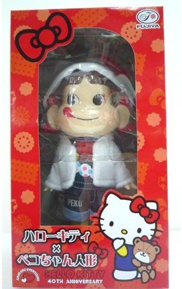不二家牛奶妹 PEKO - 7-11主題娃娃 ( Kitty 40 )  2500含郵下標就賣