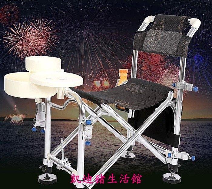 【凱迪豬生活館】釣魚椅 新款 釣魚板凳 多功能 釣椅 臺釣椅 垂釣椅子 特價~固定魚護架 傘架更穩更實用KTZ-200947