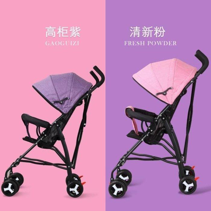 熱銷嬰兒手推車超輕便攜嬰兒推車簡易折疊迷你寶寶傘車兒童小孩四季旅遊手推車夏LX