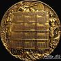 1978 年 MACO 大銅章協會 年曆十二星座高浮雕大銅章 四十年老件必收美品!  [龍薈集藏]