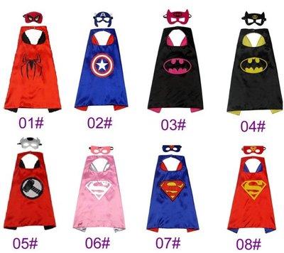 台灣大量現貨有實拍圖雙層cosplay超級英雄披風美國隊長蝙蝠俠鋼鐵俠蜘蛛俠超人兒童斗篷披風眼罩雙層萬聖節服飾聖誕節裝扮