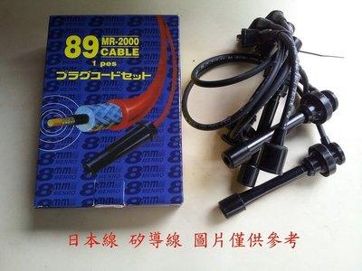 瑞獅 ZACE 88-92 高壓線.矽導線.火星塞線(一組5條) 日本線