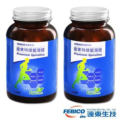 現貨免運【遠東生技】特級藍藻500mg X150錠X2瓶 螺旋藻