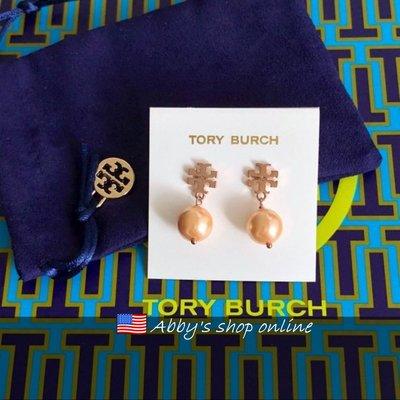 一元起標 美國代購 Tory burch /TB 簡約氣質vintage甜美玫瑰金珍珠吊飾耳環 耳釘 附防塵袋