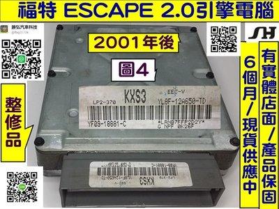 FORD ESCAPE 引擎電腦 2.0 2001-  3L8F-12A650 YF09 ECM 行車電腦 維修 修理