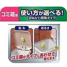 【JPGO】日本製 ST雞仔牌 消臭力 吊掛黏貼兩用 垃圾桶芳香除臭劑2入~柑橘薄荷222/藍色薄荷987/葡萄柚450