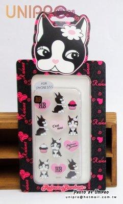 UNIPRO iPhone5 瑞貝卡 Rebecca bonbon 鬥牛犬 軟殼 TPU 手機殼 保護套