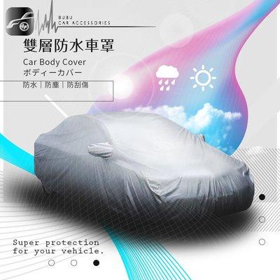 102【雙層防水車罩】汽車車罩 Toyota tercel Vios corolla altis camry BuBu車用品