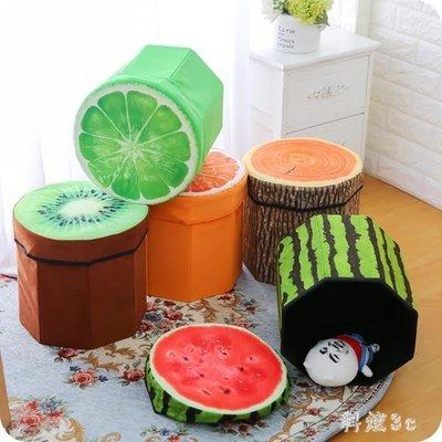 兒童卡通收納凳子可坐玩具儲物箱收納板凳椅子折疊沙發換鞋凳 js7179