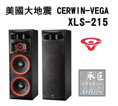 美國大地震CERWIN-VEGA 【XLS-215】落地式雙15吋喇叭/對-桃園承巨音響