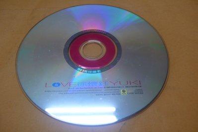 紫色小館-89---------徐懷鈺love