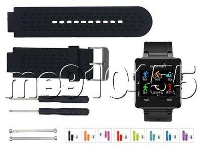 佳明 vivoactive 錶帶 替換錶帶 Garmin 矽膠錶帶 替換表帶 腕帶 表帶 智能錶帶 運動錶帶 錶帶配件