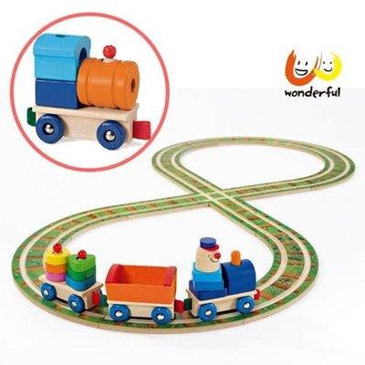 出清~【德國 Selecta 木製遊戲玩具】軌道小火車建構積木組(加送火車頭)  保證原廠公司貨
