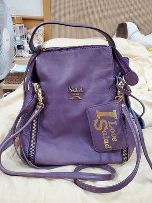 salad紫色包包