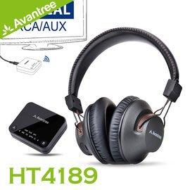 【風雅小舖】【Avantree HT4189 影音同步低延遲藍牙發射器+藍牙耳機組合-光纖/RCA/AUX電視影音