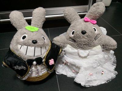 自家製龍貓結婚公仔