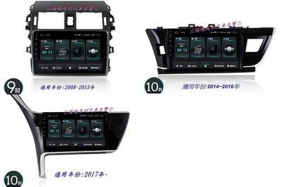 【楊梅高利汽車音響】JHY M3 (雙聲控)TOYOTA ALTIS 專用安卓機(藍芽.導航.WIFI.手機互連)特價中