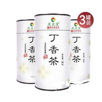 現貨 丁香茶 80g*3罐 優惠裝 長白山特級