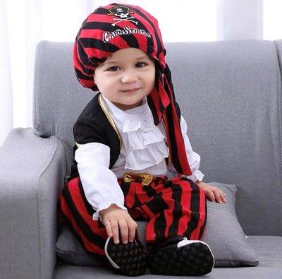 寶寶萬聖節海盜服裝現貨 Halloween Pirate Costume