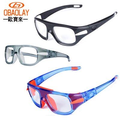 【綠色運動】2017新款 歐寶來 SP0852 戶外籃球眼鏡 足球眼鏡 羽毛球眼鏡 防沖擊運動護目眼鏡 歐