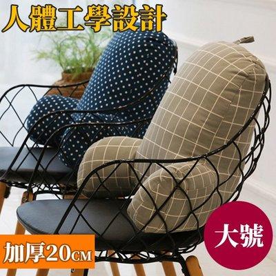 靠枕 人體工學設計3D立體靠枕-加大升...