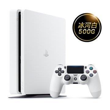 ☆天辰3C☆中和 PS4 主機 500G 冰河白 0元 搭配 跳槽NP 遠傳電信4G 999方案 24個月 門號 專案價