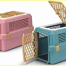 皇冠 外出籠/天窗型/上開式/提籠 附飲水器 加贈雞老二隨手包零食