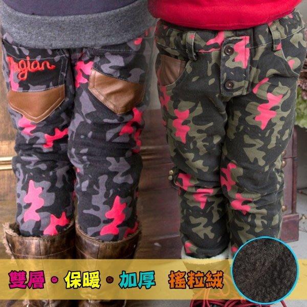 【班比納精品童裝】彈力保暖雙層加厚搖粒絨迷彩外出褲/棉牛仔-灰黑/綠-二色可選