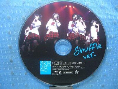[無殼光碟]DO  AKB48 in日本青年館 SHUFFLE VER. + NORMAL VER 藍光片