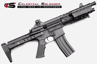 【翔準 軍品 AOG】ICS CXP QD4 手槍無托版 金屬版 電動長槍 生存遊戲及收藏-124