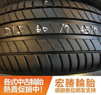 【宏勝輪胎】中古胎 落地胎 :B100.215 60 17 米其林 MS3 17年45週全新落地4條含工14000元