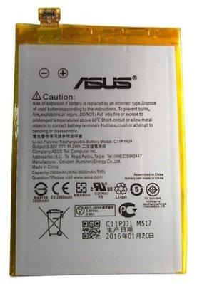 """華碩Zenfone2 5.5"""" ZE551ML/ZE550ML帶鐵片原廠電池"""