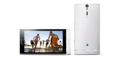 @@亞太4G門號可使用@@大容量32GB.設計美學絕對吸睛.Sony Xperia S LT26I ..最佳的備用機