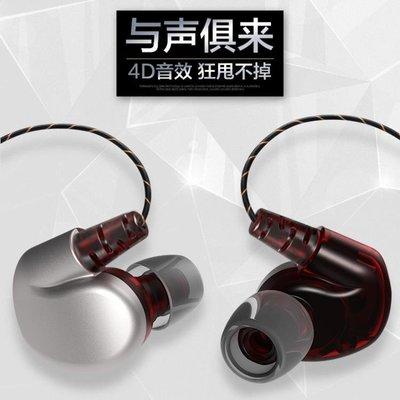 ☜男神閣☞如意鳥 A8重低音耳機耳麥入耳式手機電腦通用男女運動耳塞掛耳式