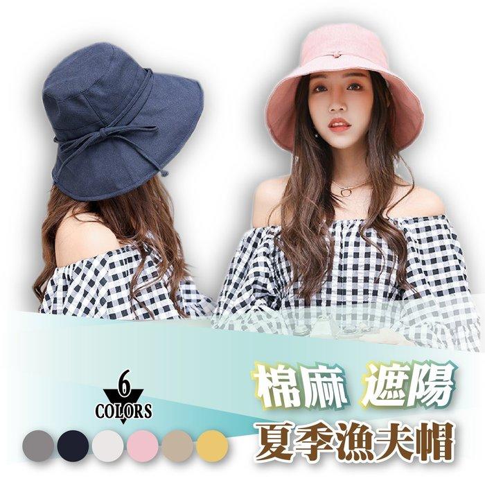 【音樂天使英才星】純色棉麻蝴蝶防曬遮陽帽M8381